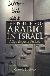 The Politics of Arabic in IsraelA Sociolinguistic Analysis